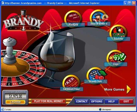 internet-kazino-brandi