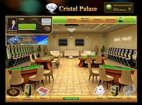 kazino-kristall-palase-otzivi
