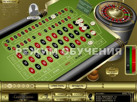 kazino-grand-kom-vhod