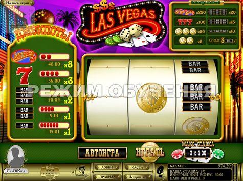 без на покер деньги депозита-15