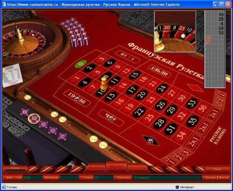 Игровые автоматы онлайн - играть в слоты бесплатно и на ...