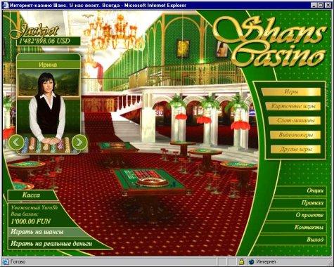 казино в святом власе болгария